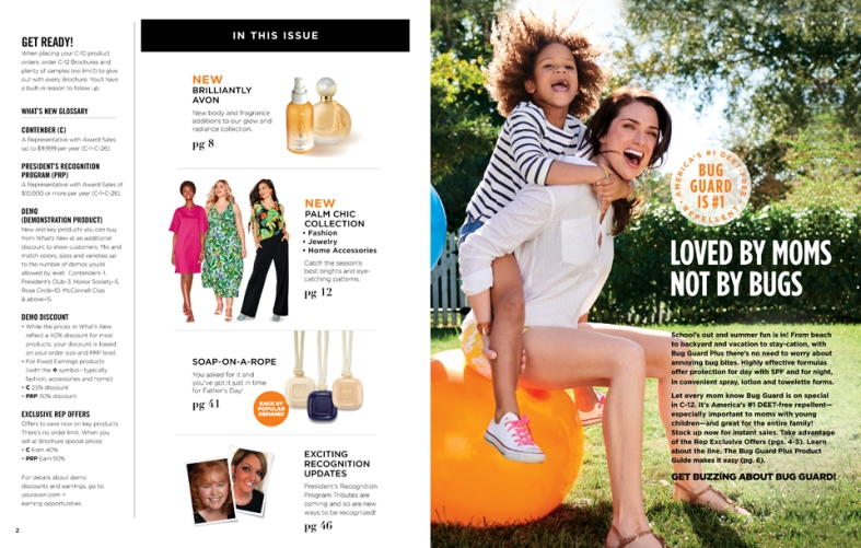 AVON WHATS NEW CAMPAIGN 12